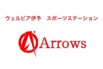 Arrows (アローズ)