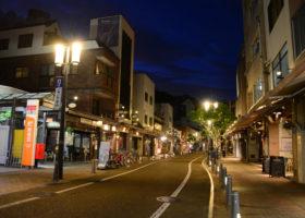 松山ロープウェイ商店街
