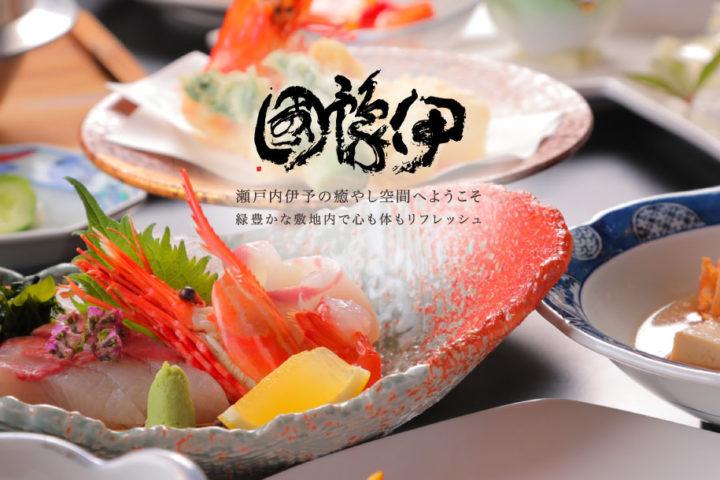 【8/10~8/15】☆お盆宿泊プラン☆
